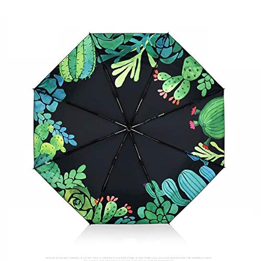 貫入セールからに変化するサボテンの日傘日焼け止めUV接着剤黒い傘デュアルユース3つ折り傘 (色 : B)