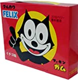 丸川製菓 ビッグボックスガム 25個×2種類 / 丸川製菓