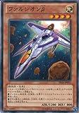 遊戯王カード SD26-JP015 ファルシオンβ(ノーマル)遊戯王ゼアル [機光竜襲雷]