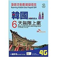 Three プリペイドSIMカード 3in1SIM APN設定不要 データ通信専用 海外旅行 出張 短期留学 Hutchison SIM 多言語マニュアル付(日本語・英語・中国語) (韓国6day3GB)
