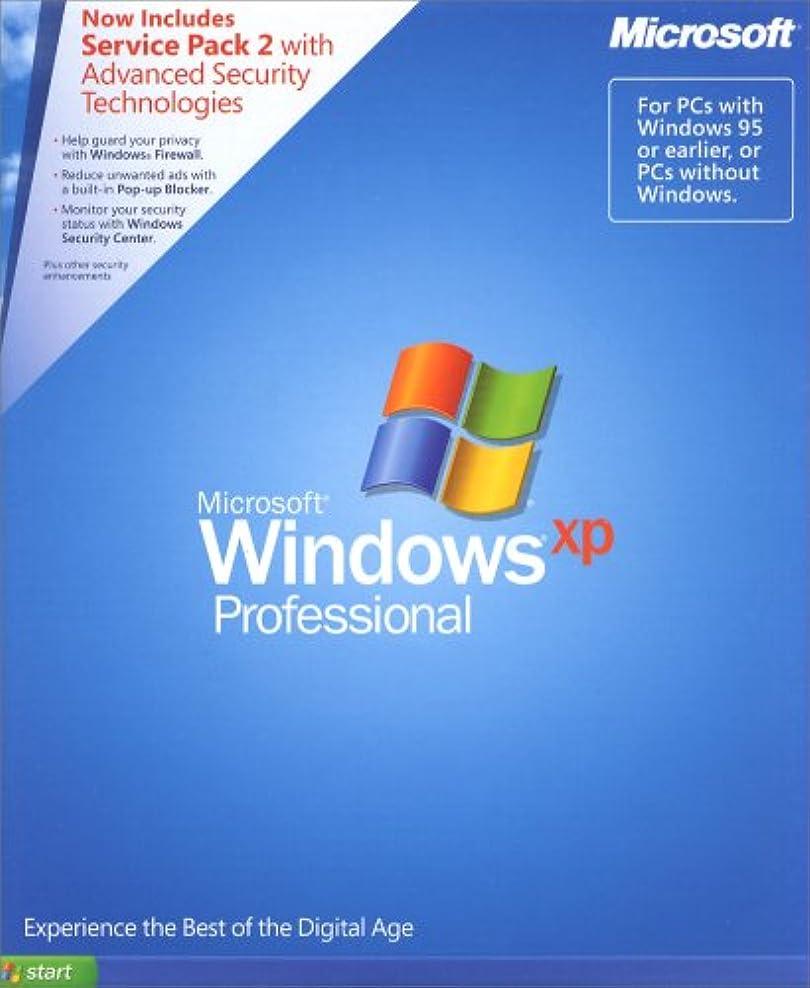 血まみれの満州傾いた【旧商品/サポート終了】Microsoft Windows XP Professional 英語版 SP2