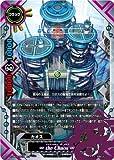 バディファイト/X-UB03-0019 ...