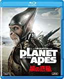 APE PLANET OF THE APES/猿の惑星 [Blu-ray]