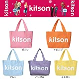 KITSON ★KITSON COLOR CANVAS TOTE BAG★5カラーキャンバストートバッグ★ロゴトートバッグ★