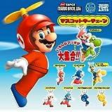 Newスーパーマリオブラザーズ Wii マスコットキーチェーン 全8種