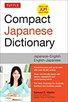 Tuttle Compact Japanese Dictionary 3rd
