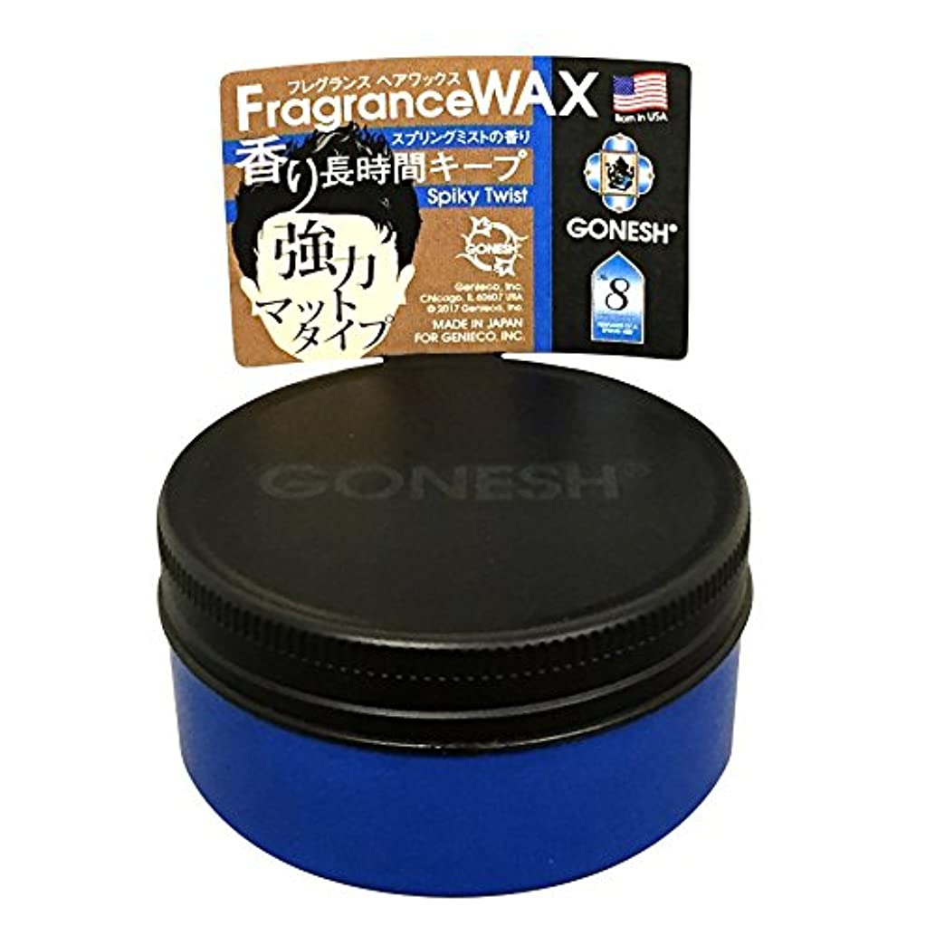 回転する策定するシニスGONESH フレグランスヘアワックス(スタイリング剤) NO.8 強力マットタイプ 60g
