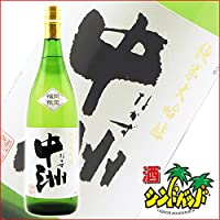 中洲 純米大吟醸酒(なかずじゅんまいだいぎんじょうしゅ) 1800ml