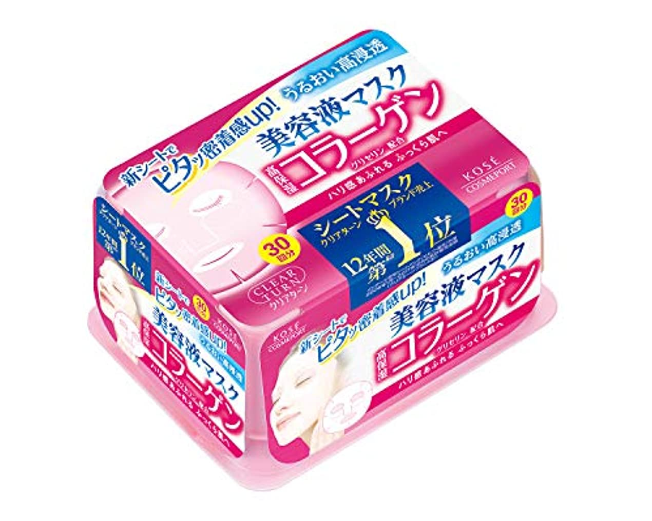 優先権ケーキ批判的にKOSE クリアターン エッセンスマスク (コラーゲン) 30回分