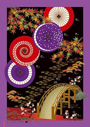 [画像:日本の伝統美とかわいい和柄素材集 文様・墨絵・筆文字・地紋・イラスト]