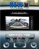 パナソニック(Panasonic) バックカメラ CY-RC90KD 画像