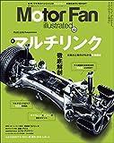 Motor Fan illustrated Vol.153