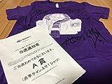 サカナクション 直筆サイン Tシャツ メンバー全員直筆サイン 2010年当選品 サイズXS