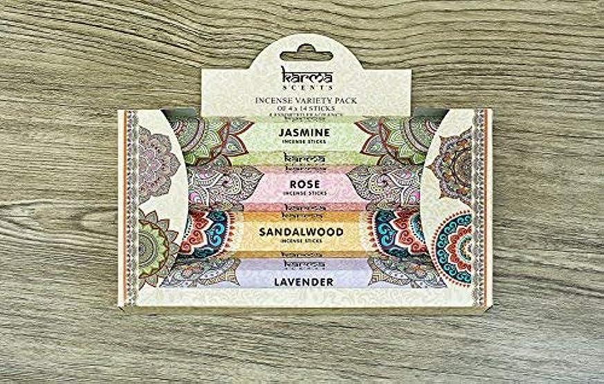 敬の念打ち上げる作曲家Premium Incense Sticks Sandalwood, Jasmine, Rose and Lavender Variety 56 Sticks Gift Pack