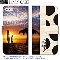 301-sanmaruichi- iPhone6splus ケース iPhone6plus ケース 手帳型 おしゃれ ハワイアン おしゃれ かわいい アロハ aloha ビーチ サーフ リゾート 柄 木目 デニム J 手帳ケース