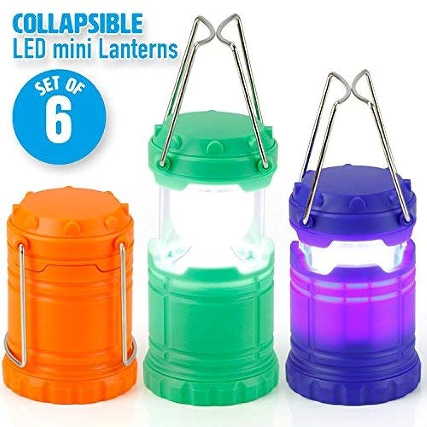 例外自慢ロゴDawhud Direct Super Bright Mini Collapsible LED Lantern (6 Pack) [並行輸入品]