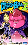 ドラゴンボールZ魔人ブウ復活編 巻5―TV版アニメコミックス (ジャンプコミックス)