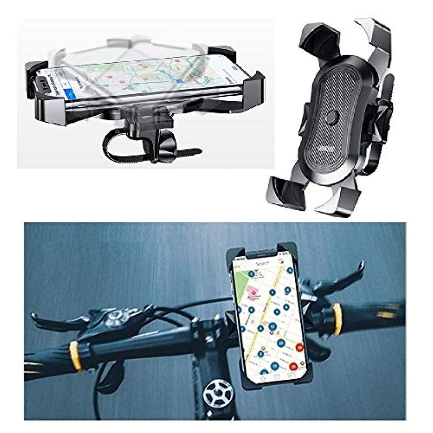 人類のためにひらめきDFV mobile - プロ仕様の自転車とオートバイのハンドルバーマウント360回転式および自動 端末対応iPhone SE (2020) - 黒
