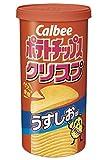 カルビー ポテトチップスクリスプ うすしお味 50g×12個