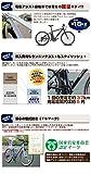 AIJYU CYCLE 電動クロスバイク 軽量アルミフレーム パスピエ ARES(アレス)【ホワイト】 シマノ6段ギア 26インチ 電動アシスト自転車 5Ahリチウムイオンバッテリー 型式認定車両(TSマーク)
