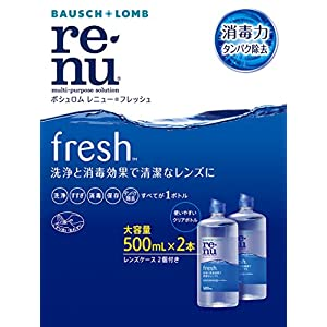 ボシュロム レニューフレッシュ タンパク除去成分配合 ソフトコンタクト用洗浄液 500mL×2P (コンタクトケア用品)