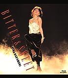 ビター&スウィート(1985サマー・ツアー)<5.1 version>[Blu-ray/ブルーレイ]