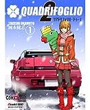 クアドリフォリオ・ドゥーエ Vol.1 (日本語のみ)