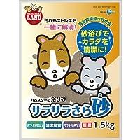 MR-964サラサラさら砂1.5kg おまとめセット【6個】