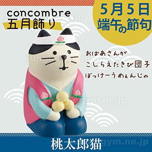 デコレコンコンブル 五月飾り 桃太郎猫 decole con...