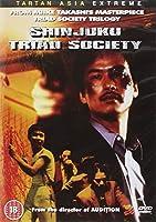 Shinjuku kuroshakai: Chaina mafia sensô [DVD]