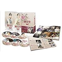 師任堂(サイムダン)、色の日記 <完全版>DVD-BOX1