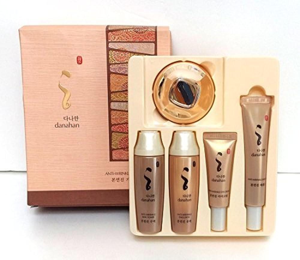 資金提唱する雇った[DANAHAN] スキンケアギフトの5pcsセット / 水分/韓国化粧品/Bon yeon jin Skin Care Gift 5pcs Set/Moisture/Korean Cosmetics [並行輸入品]