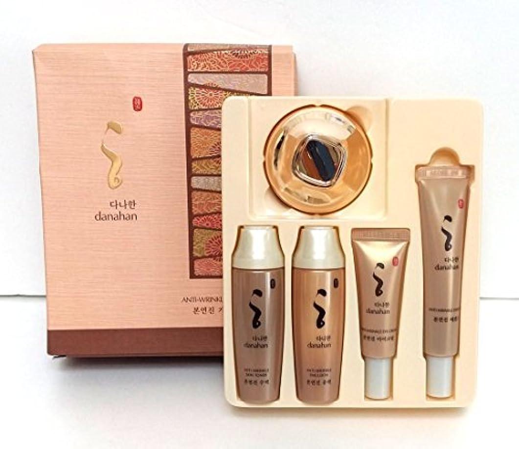 小数からに変化するフェザー[DANAHAN] スキンケアギフトの5pcsセット / 水分/韓国化粧品/Bon yeon jin Skin Care Gift 5pcs Set/Moisture/Korean Cosmetics [並行輸入品]
