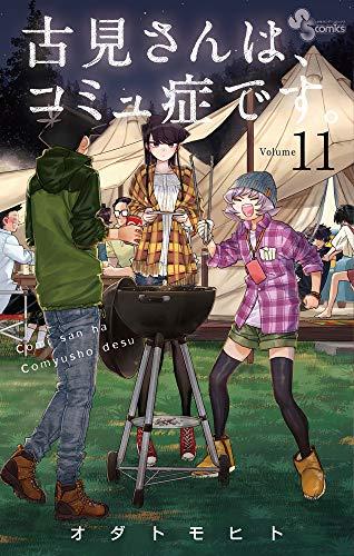 Comi-san wa, Comy-shô desu. #11