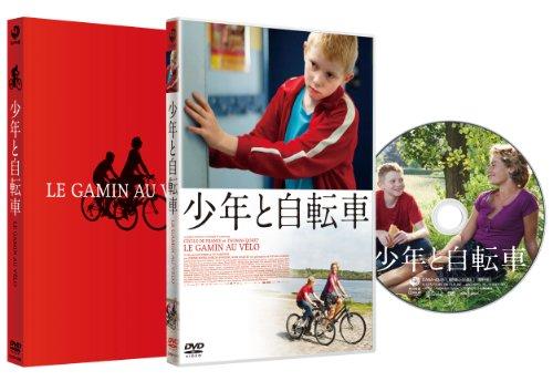少年と自転車 [DVD]の詳細を見る
