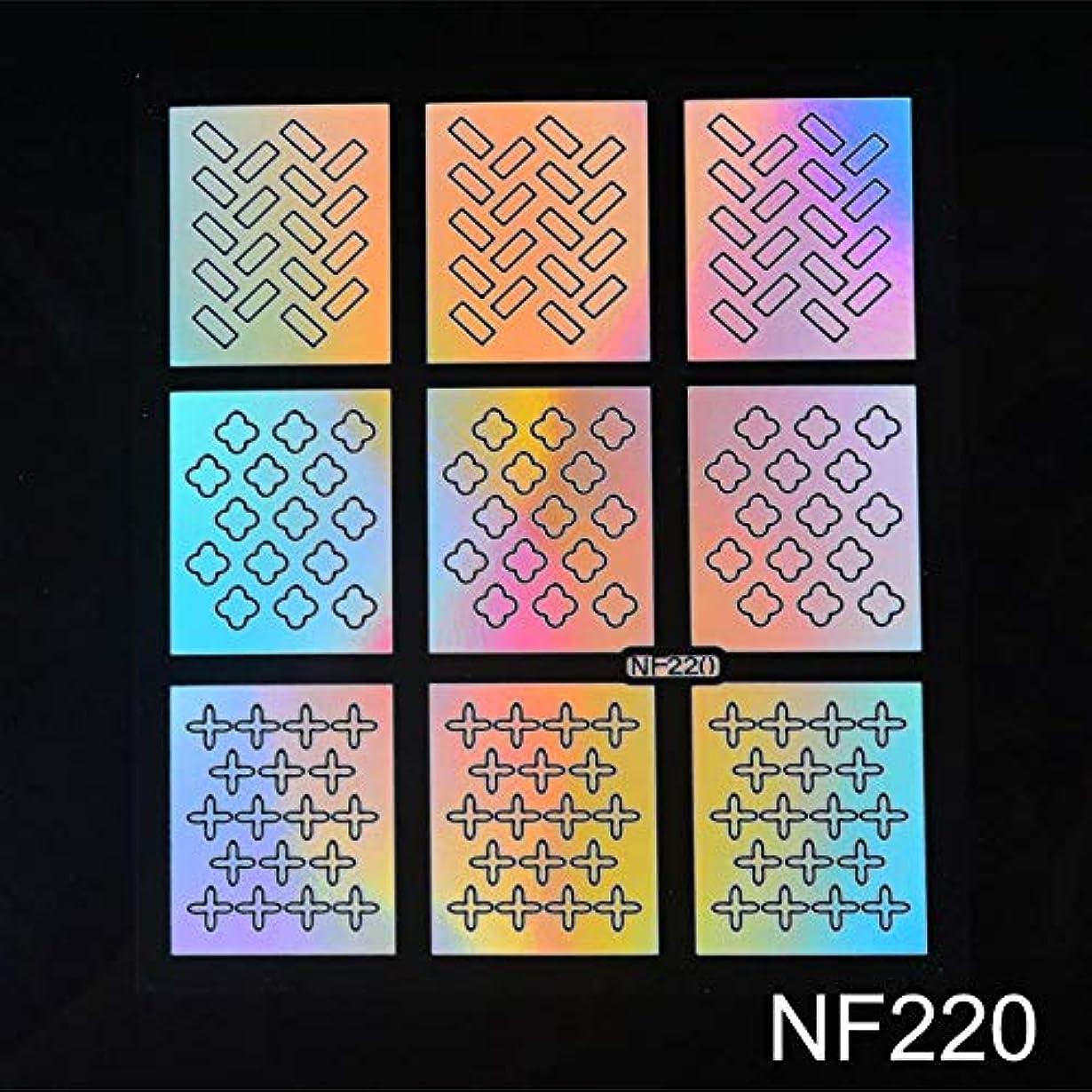 前進しなやかなアグネスグレイSUKTI&XIAO ネイルステッカー 中空ネイルアートステッカーステンシルヒントガイド転送ステッカーアクセサリーヒントネイルデカールデコレーション、Nf220