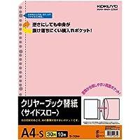 コクヨ クリヤーブック替紙サイドスローA4縦桃100枚 Japan