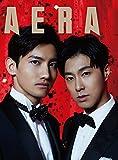 AERA (アエラ) 2018年 1/1-1/8 合併号【表紙:東方神起】[雑誌]