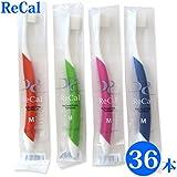 36本入り 歯科医院専用商品 ReCal リカル M 大人用 一般 歯ブラシ4色アソート