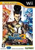 戦国BASARA3 宴 Best Price! - Wii カプコン 2BBMBKQQ5H