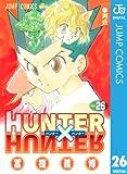 HUNTER×HUNTER モノクロ版 26 (ジャンプコミックスDIGITAL)