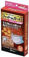 アイリスオーヤマ マスク フィットdeガード プリーツ 小さめ 5枚入り 個包装 FGK-5PS