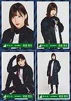 欅坂46 ガラスを割れ!MV衣装 ランダム生写真 4種コンプ 渡邉理佐