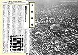 新・大阪モダン建築 -戦後復興からEXPO`70の都市へ- 画像