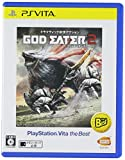 GOD EATER 2 PlayStation Vita the Best - PS Vita