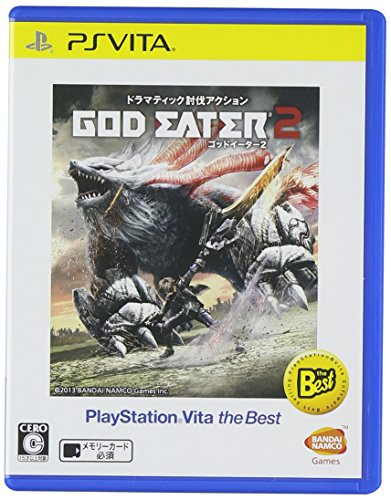 GOD EATER 2 PlayStation Vita the Best - PS Vitaの詳細を見る