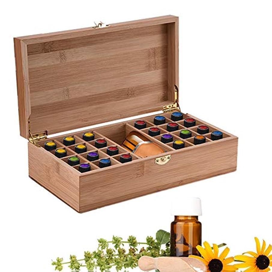 エッセンシャルオイル収納ボックス 25本用 竹製エッセンシャルオイルボックス メイクポーチ 精油収納ケース 携帯用 自然ウッド精油収納ボックス 香水収納ケース