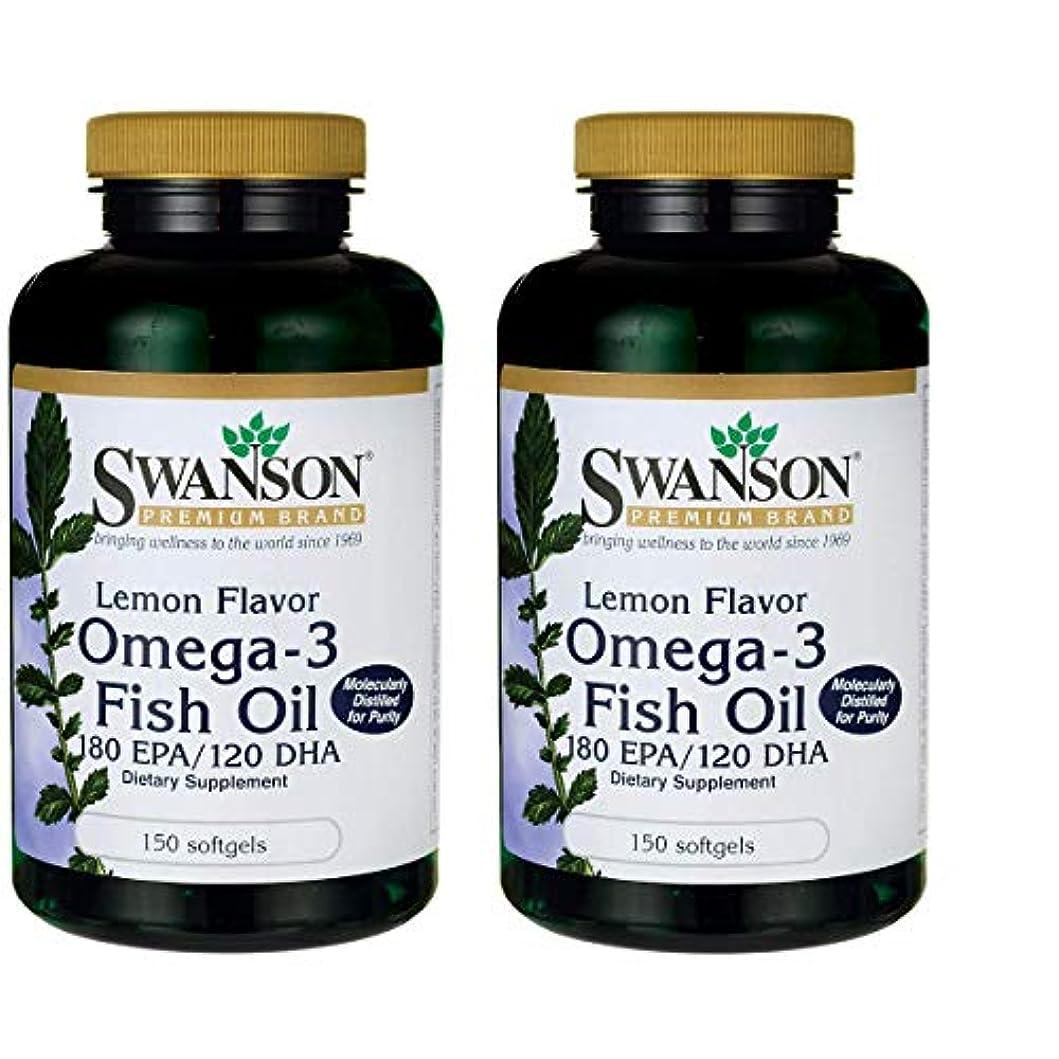 数学ふりをする異なるSwanson Omega 3 Fish Oil EPA + DHA Lemon Flavor 150粒×2個
