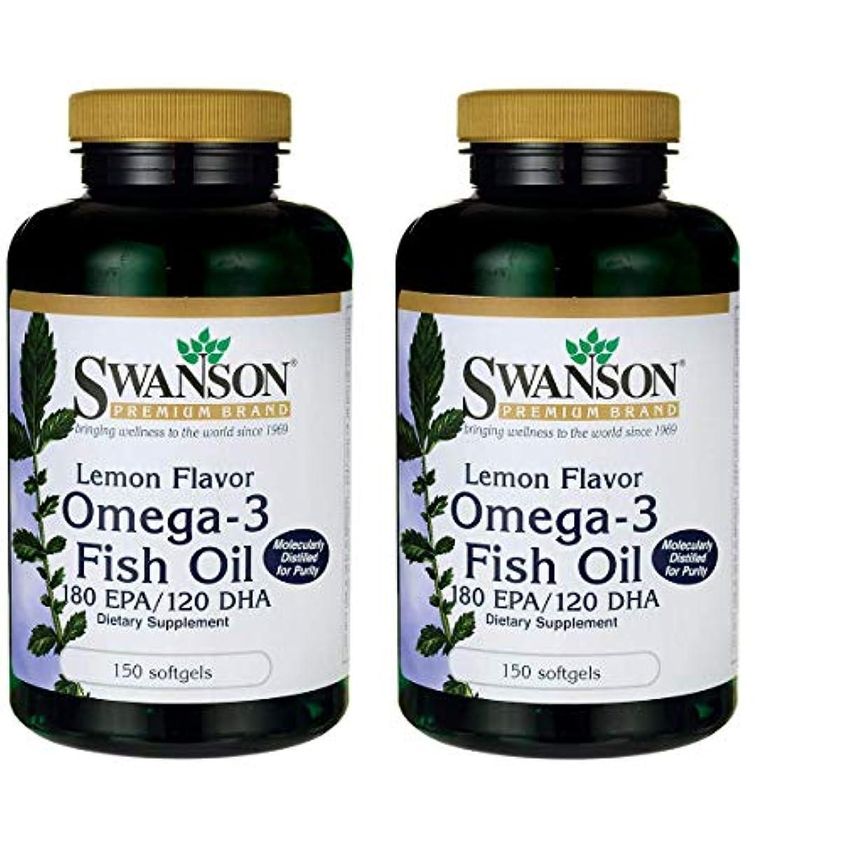 フェミニンポータブル懲らしめSwanson Omega 3 Fish Oil EPA + DHA Lemon Flavor 150粒×2個