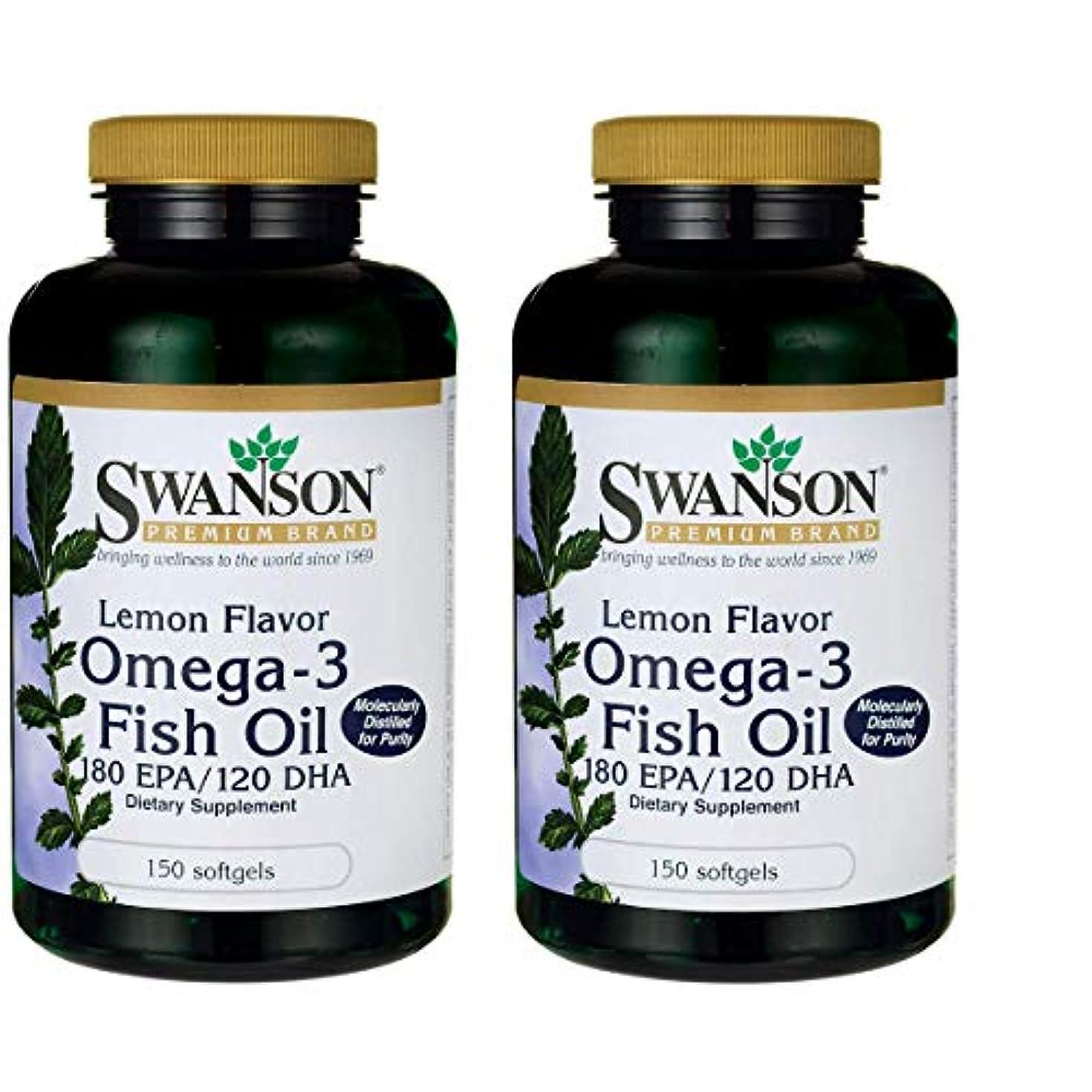 退屈な少し重荷Swanson Omega 3 Fish Oil EPA + DHA Lemon Flavor 150粒×2個